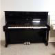 Piano Yamaha YUS Occasion