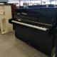 Piano Samick d'occasion S108S